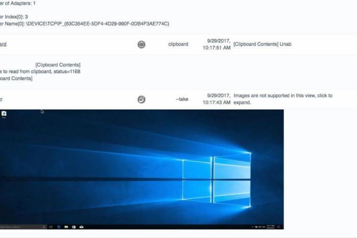 크로스보우를 이용하면 감염시킨 사용자 PC 화면도 볼 수 있다.
