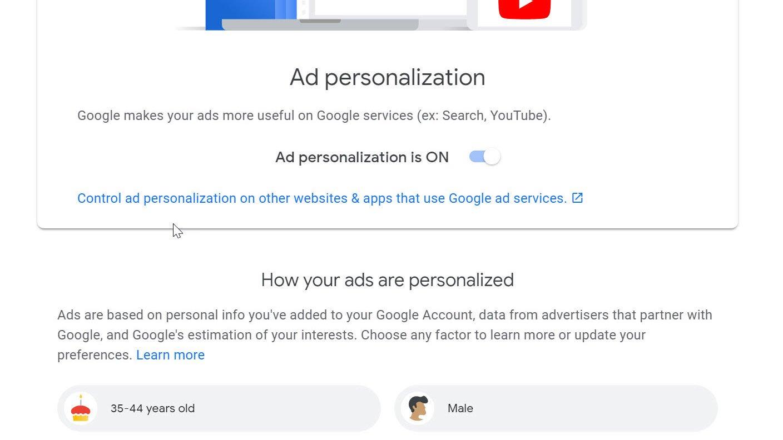 <화면 2> 구글이 사용자에 대해 파악한 내용